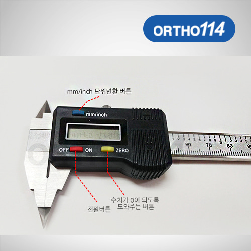 Digital Caliper 100mm